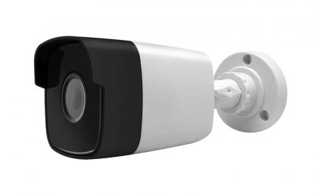 2.0 Мп IP камера Титан-IP-C04