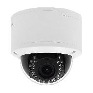 2.0 Мп варифокальная IP камера Титан-IP-Z02