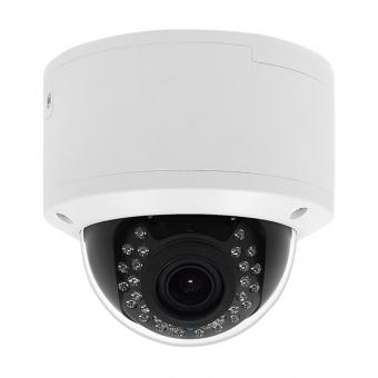 8.0 Мп варифокальная беспроводная WiFi IP камера Титан-IP-WiFi-Z07