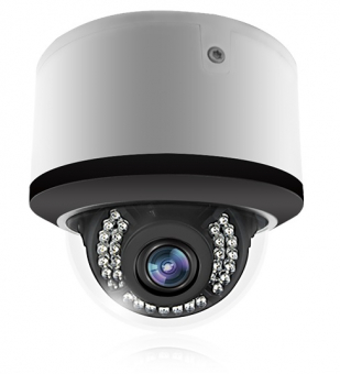 2.0 Мп варифокальная IP камера Титан-IP-X01