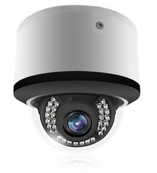 8.0 Мп варифокальная беспроводная WiFi IP камера Титан-IP-WiFi-X07