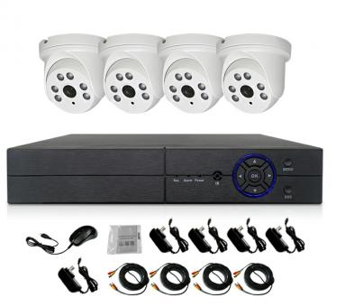 """Комплект видеонаблюдения на 4 HD камеры 2 Мп """"Офис-4"""""""