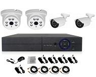 """Комплект видеонаблюдения на 4 HD камеры 2 Мп """"Универсальный-4"""""""
